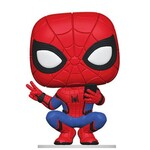 POP: Spider-Man: Far From Home - Spider-Man (Hero Suit)